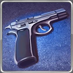 highwin_symbol_gun